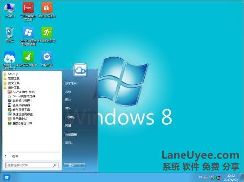 Win8PE全能系统简体中文版Windows8 PE系统【带USB3.0驱动】蓝优依LaneUyee定制7 10