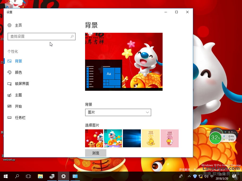 Win10系统64位下载LaneUyee超级精简版急速小巧极速最新版好用游戏办公V2018蓝优依xp升级win7专业预览版日常使用没问题