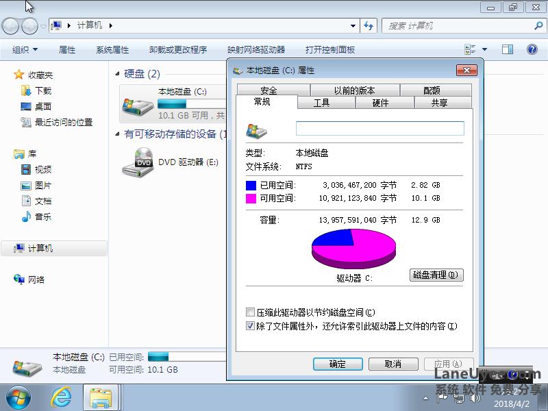 精简版win7系统下载64位32位x64x86超级精简版最小巧极速最新版好用企业版V2018蓝优依xp升级