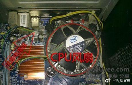 台式电脑(拆卸/安装)CPU最全图文教程 666