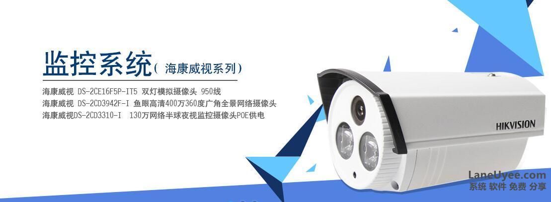 深圳建筑配电综合布线系统设计报价 深圳市鸿海技术服务有限公司www.hhjs123.com